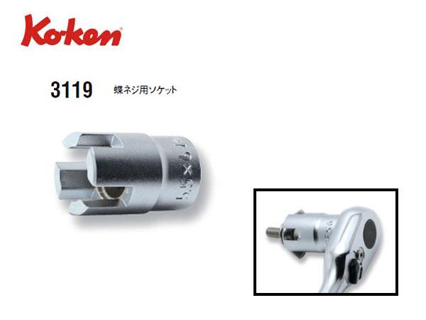 KO021901