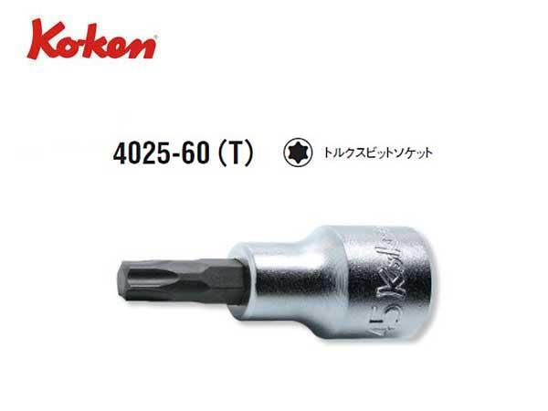 KO031001