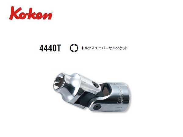 KO03809
