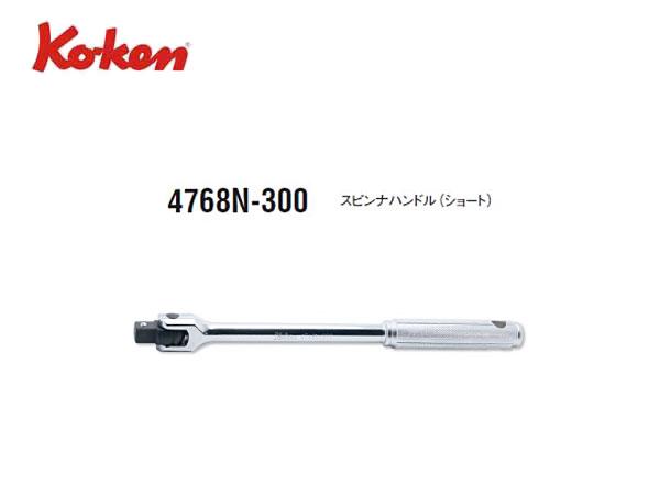 KO07501