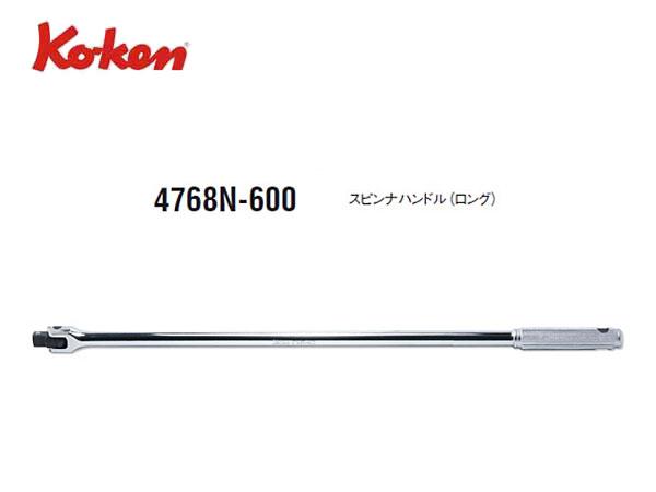 KO07508