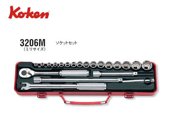 "Ko-ken(コーケン/山下工業研究所)3/8""ツールセット,21点【品番 3206M】"
