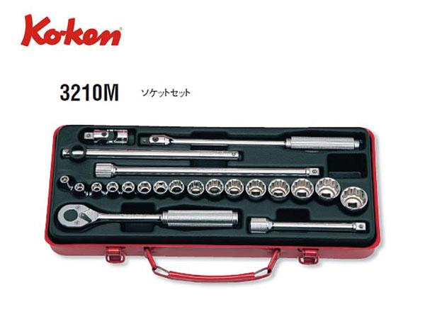 "Ko-ken(コーケン/山下工業研究所)3/8""ツールセット,22点【品番 3210M】"
