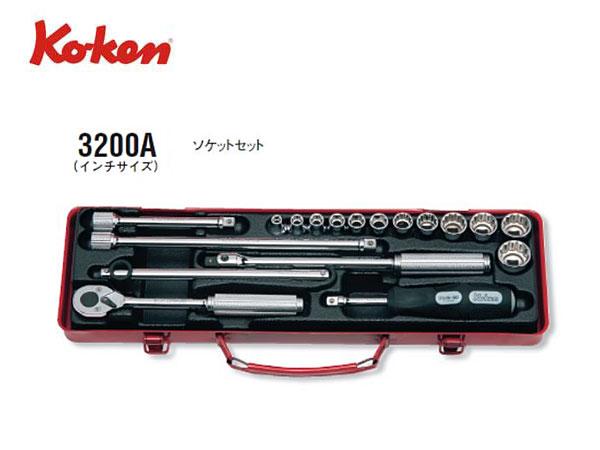 "Ko-ken(コーケン/山下工業研究所)3/8""ツールセット,18点【品番 3200A】"