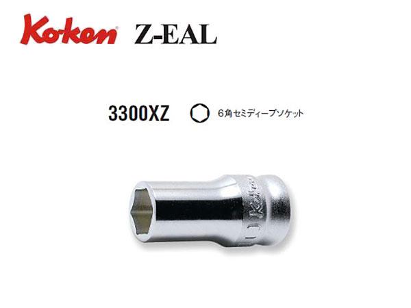 "Ko-ken(コーケン/山下工業研究所)3/8""セミディープソケット,Z-EAL(ジールシリーズ)【7mm~18mm ばら売り】"