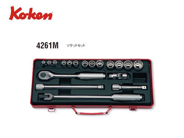 "Ko-ken(コーケン/山下工業研究所)1/2""ツールセット,18点【品番 4261M】"