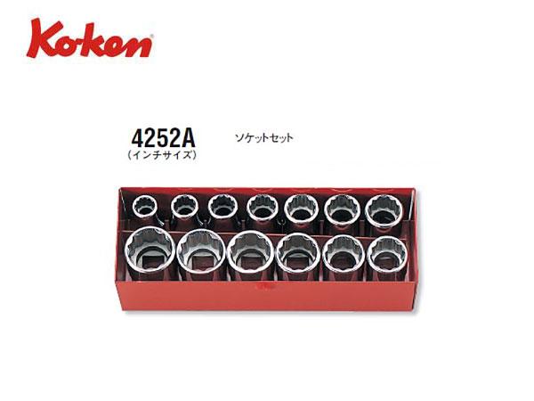 "Ko-ken(コーケン/山下工業研究所)1/2""ソケットセット(インチサイズ),13点【品番 4252A】"
