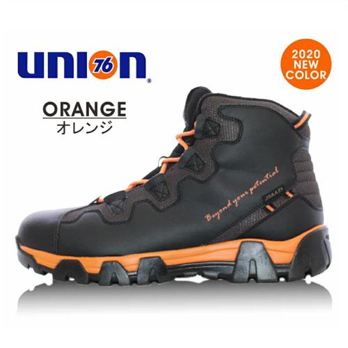 76Lubricants(ユノカル,ユニオン,ナナロク)防寒フリースセーフティーシューズ,鉄先芯安全靴,ブラック/オレンジ