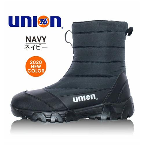 76Lubricants(ユノカル,ユニオン,ナナロク)防寒防水安全キルトブーツ,鉄先芯安全靴,ネイビー