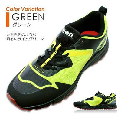 76Lubricants(ユノカル,ユニオン,ナナロク)ライトスニーカー,軽量作業靴,グリーン