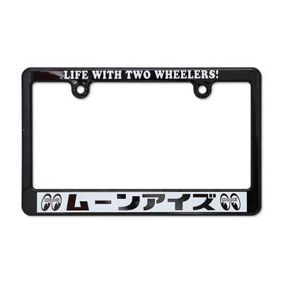 Mooneyes(ムーンアイズ)ライセンスフレーム,ナンバー枠,中型・大型バイク用(126cc〜),ムーンアイズ(カタカナ) LIFE WITH TWO WHEELERS